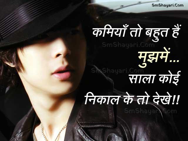 Hindi Whatsapp Status about Attitude