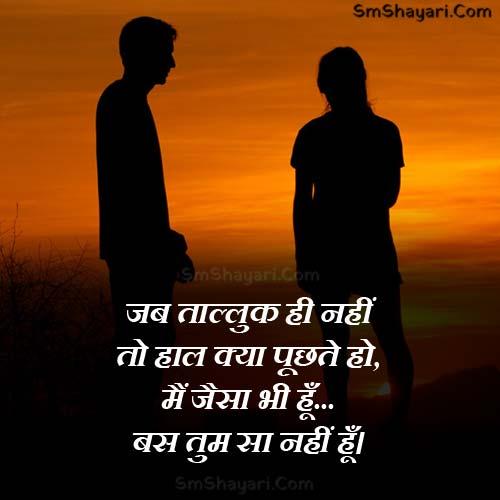Meaningful 2 Line Hindi Shayari