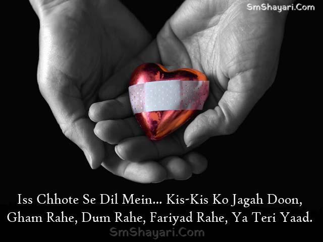 2 Lines Hindi Shayari for Lovers